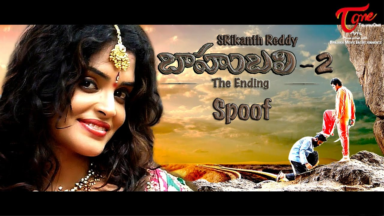 Download Baahubali 2 | The Ending Spoof | By SRikanth Reddy