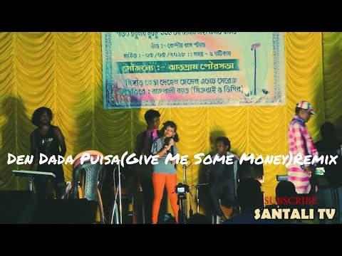 Den Dada Puisa(Give Me Some Money)Remix |...