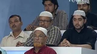 PEACE TV(URDU)— AAO QURAN SAMJHEIN (21 51).mp4