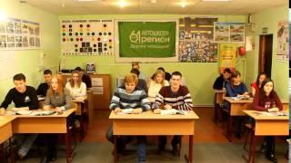 Акция бесплатное обучения в автошколе 61 регион