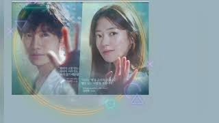 Baek A Yeon – Just Go Lyrics (Doctor John OST)