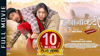 JHYANAKUTI || New Nepali Full Movie 2020/2077 || Ft. Saugat Malla, Benisha Hamal & Sumi Moktan