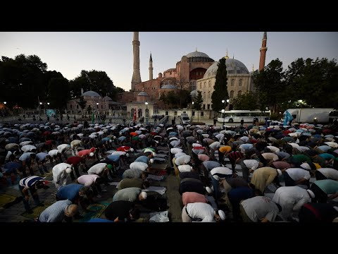Muslim Ceremony Performed In Hagia Sophia Ahead Of First Prayers | LIVE
