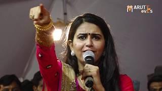 Kinjal Dave Live 2018 (Vadhavan Mela) Part 02 કિંજલ દવે ,લાઈવ પ્રોગ્રામ 2018