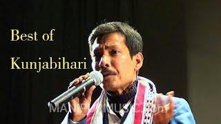 Best of Kunjabihari   Old is Gold   Manipuri Songs