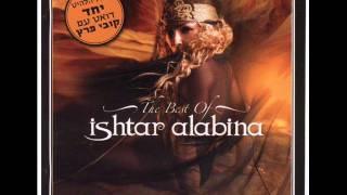 Ishtar Alabina Comme Toi Resimi