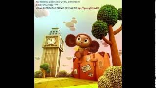 английский для детей онлайн бесплатно видео уроки с героями диснея