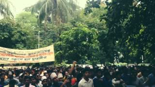 Bangladesh student league song, বাংলাদেশ ছাত্রলীগ সঙ্গীত , সম্মেলন , ছাত্রলীগ ২০১৫