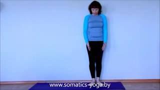 #27 Урок 4. Управление мышцами стопы в положении стоя