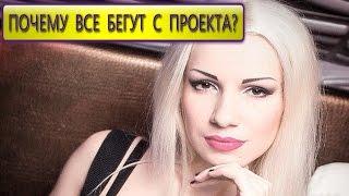 Дом-2 Последние Новости на 7 ноября Раньше Эфиров (7.11.2015)