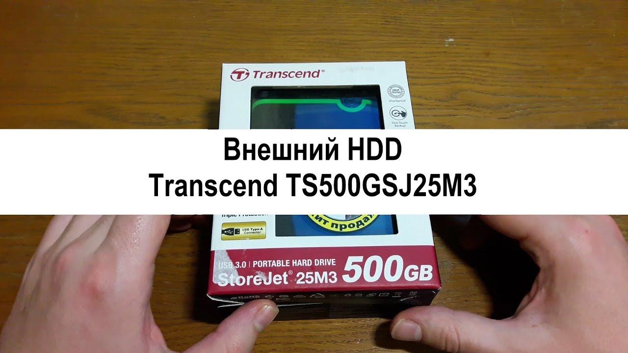 Жесткие диски 3.5 Western Digital Elements Desktop. Внешний USB .