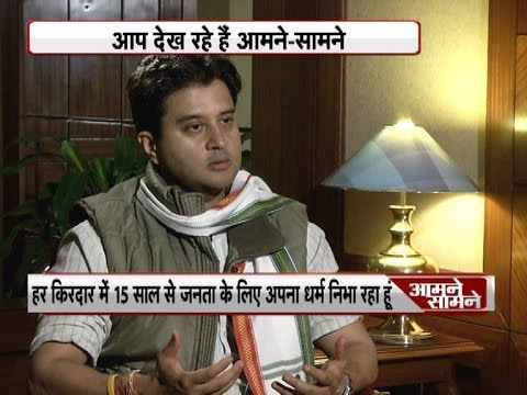 Aamne Samne- Jyotiraditya Scindia - Member of Parliament - Congress Party Leader -On 25th Feb 2017