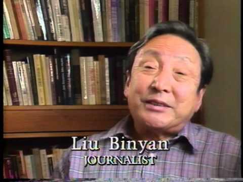 Lu Xun 1