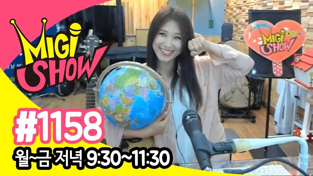 Download [미기쇼] MIGI SHOW #1158 통기타 라이브 7080 트로트 발라드 올드팝 KPOP (2018.06.08.금)
