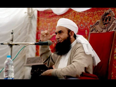 Molana Tariq Jameel Latest Bayan 15 February 2018