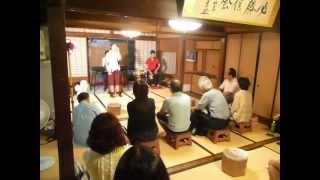 7月27日開催の古民家でお話し会、特別バージョン。 アジアンビューティ...