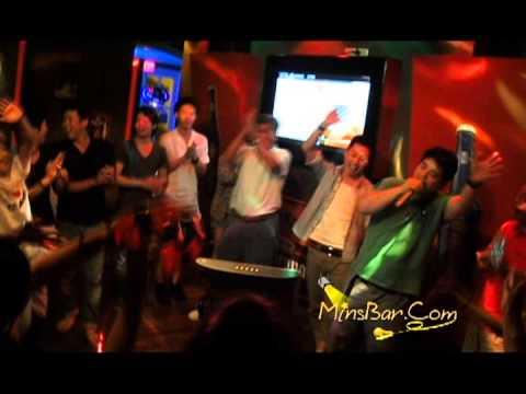Min's Bar - Guam's #1 Karaoke Lounge