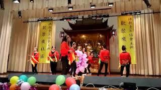 Publication Date: 2018-10-07 | Video Title: 9.9.2018 佛青舞蹈組 佛教大雄中學 六字真言舞