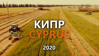 Карантин на Кипре 13 дней без виндсерфинга Quarantine in Cyprus 13 days without windsurfing