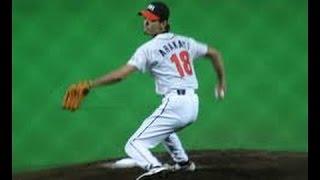【プロ野球、ピッチング集 #34】新垣渚、ダイエー新人時代のピッチング...