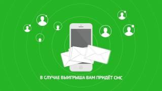 Столото представляет | Лотерея «6 из 36»: как купить билет на сайте www.stoloto.ru