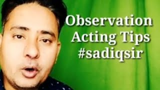 Observation Acting Tips in hindi ll online acting tips& acting techniques guru#sadiqsir