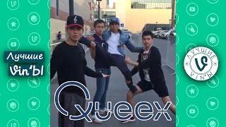 Queex  2016 I Best Kazakhstan Vine Queex compilation 2016