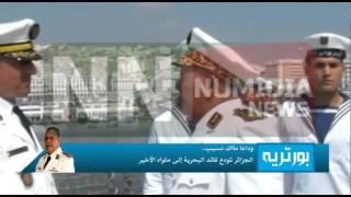 نوميديا نيوز: بورتريه حول الفقيد اللواء مالك نسيب 18 02 2015
