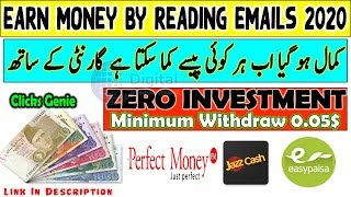 Get Paid To Read Emails | Earn Money Online From Clicks Genie Without Investment | Min Payout 0.05$