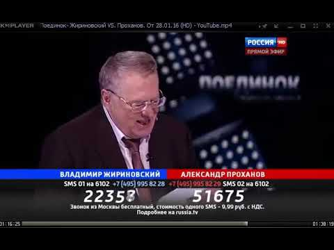 Поединок Жириновский-Проханов__Цитата Ленина