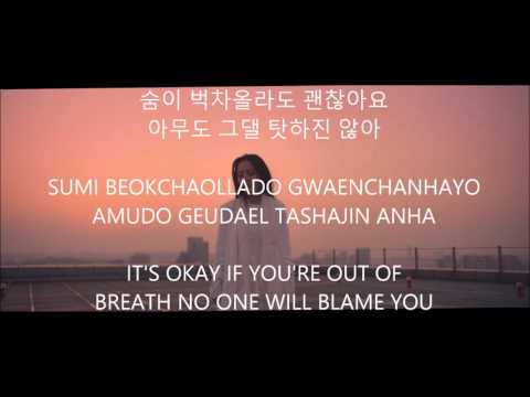 Breathe - Lee Hi [Han,Rom,Eng] Lyrics