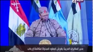 بالفيديو.. المخابرات الحربية: القضاء على 500 إرهابي و250 هدف بسيناء