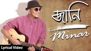 Jani | Tahsan ft Minar |  Bangla Song | Official Lyrical Video