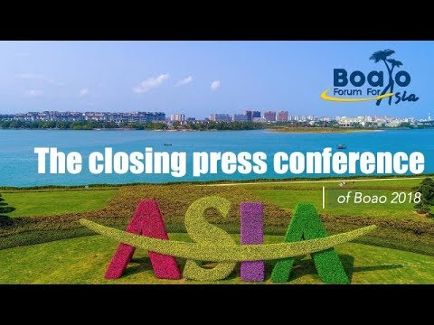 Live: The closing press conference of Boao 2018博鳌亚洲论坛2018年会闭