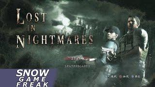 バイオハザード5 - Lost In Nightmares - Sクリア
