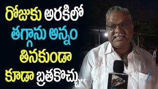Veeramachaneni Ramakrishna Diet Public Response | Weight Loss Diet Program | Telugu Tv Online