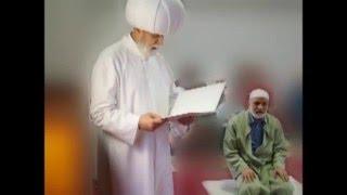 2013 Yili Imam Iskender Ali M I H R Hazretlerinin Dogum gunu Etkinligi - Efendimiz & Cabbar Hocamiz