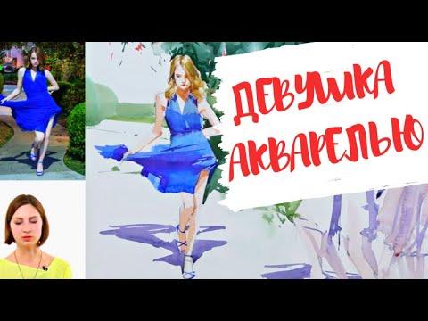 Базовый онлайн-курс в Школе Вероники Калачевой