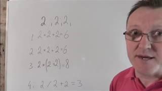 Числовые выражения. Алгебра 7 класс