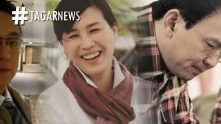 Veronika Tan dan Julianto Tio Sudah Berhubungan Gelap 7 Tahun