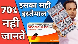 Becosules Capsules Dosage/Side-effects/Benefits.