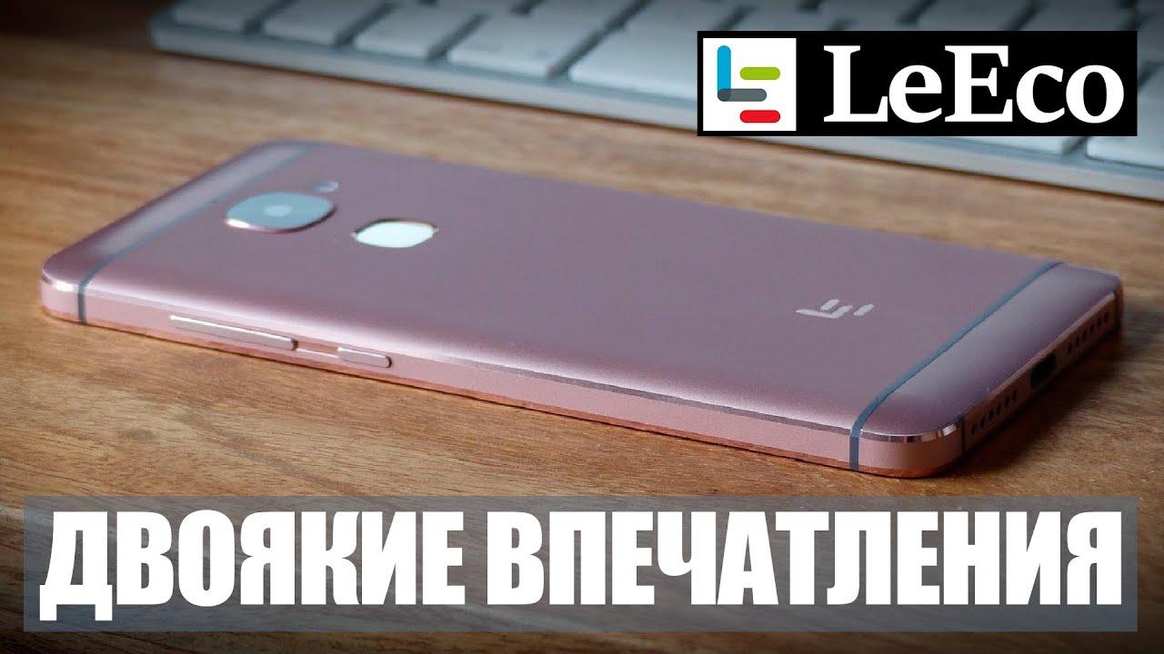 Для сайта Ex-Gad.ru - YouTube