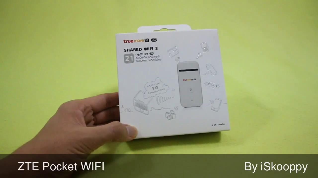 ZTE Pocket WIFI 3G, True_Thai
