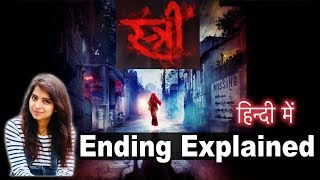Stree Ending Explained In Hindi