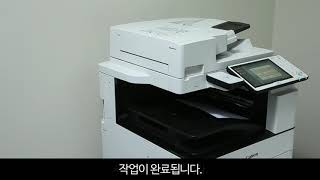 캐논 복합기_간단 복사