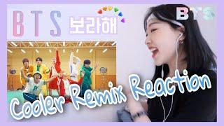 방탄소년단 Bts Butter Cooler Remix Mv Reaction