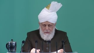 Friday Sermon: 30th September 2016 (Urdu)