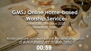 Sunday Service - 20200628