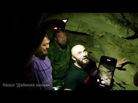 Боец Мага Исмаилов исследует в горах Чечни объект, возможно являющийся останками Ноева Ковчега.