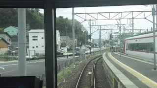 名鉄 現在の犬山橋